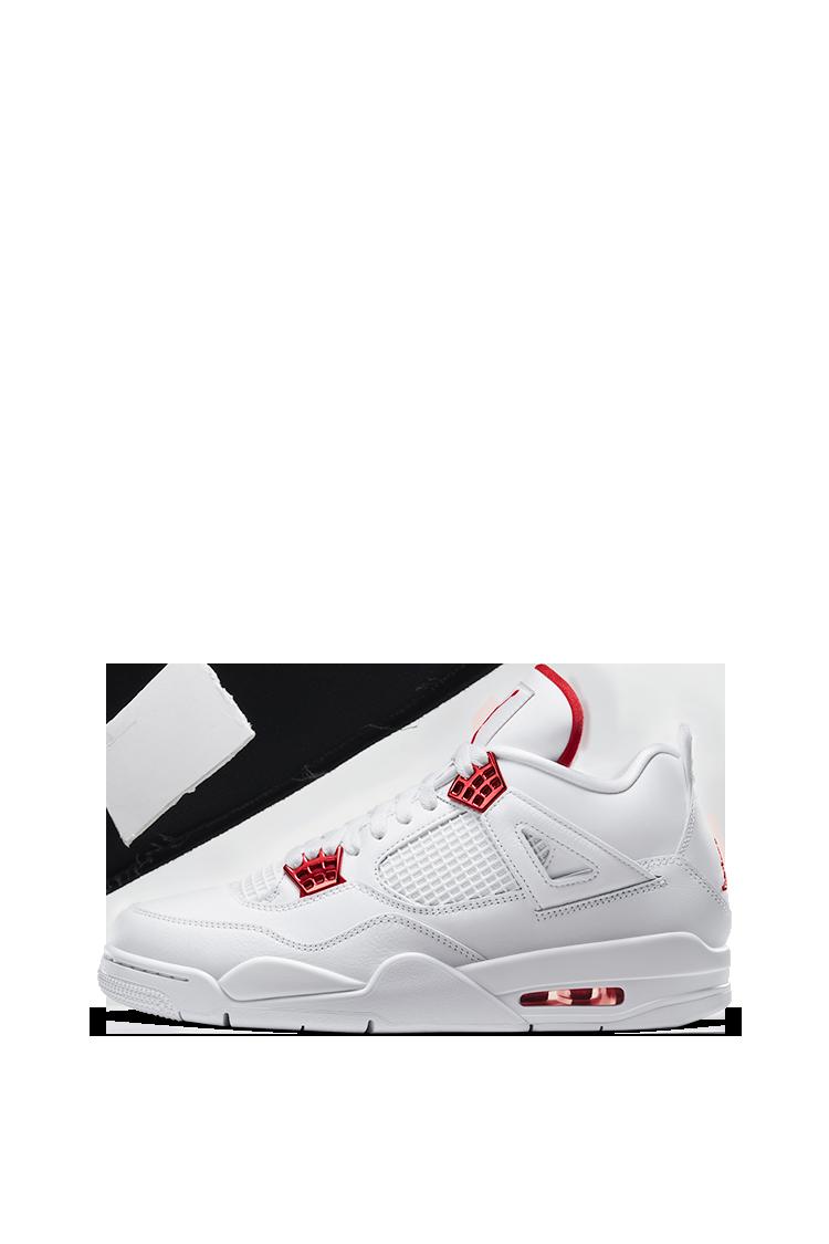 Calor Impulso capa  Fecha de lanzamiento de las Air Jordan 4