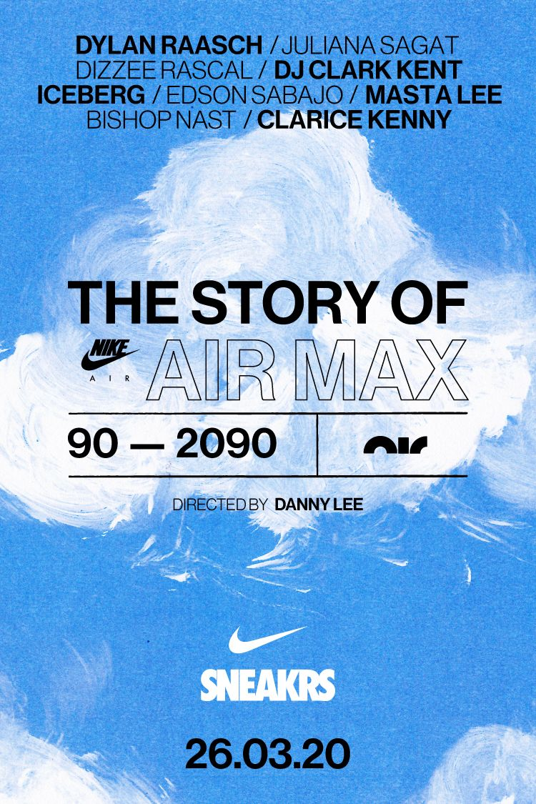 The Story of Air Max: from 90 to 2090 è il nuovo