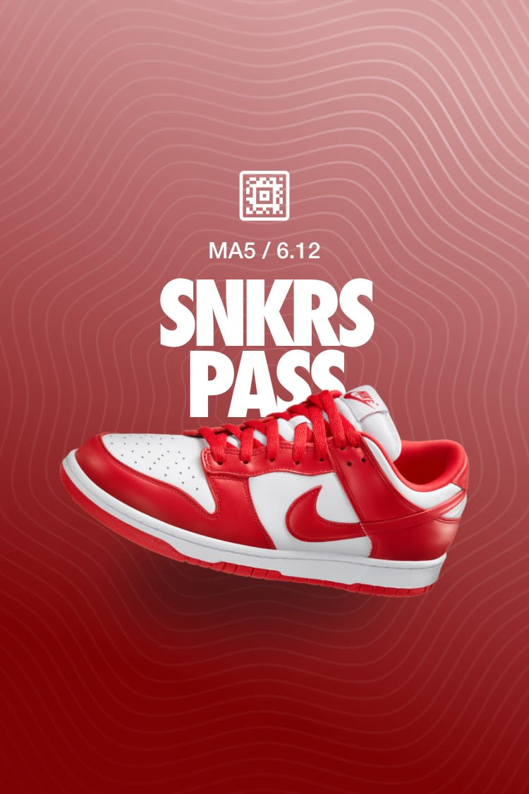 NIKE公式】SNKRS PASS ダンク LOW