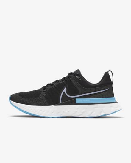 Best long distance marathon running shoes
