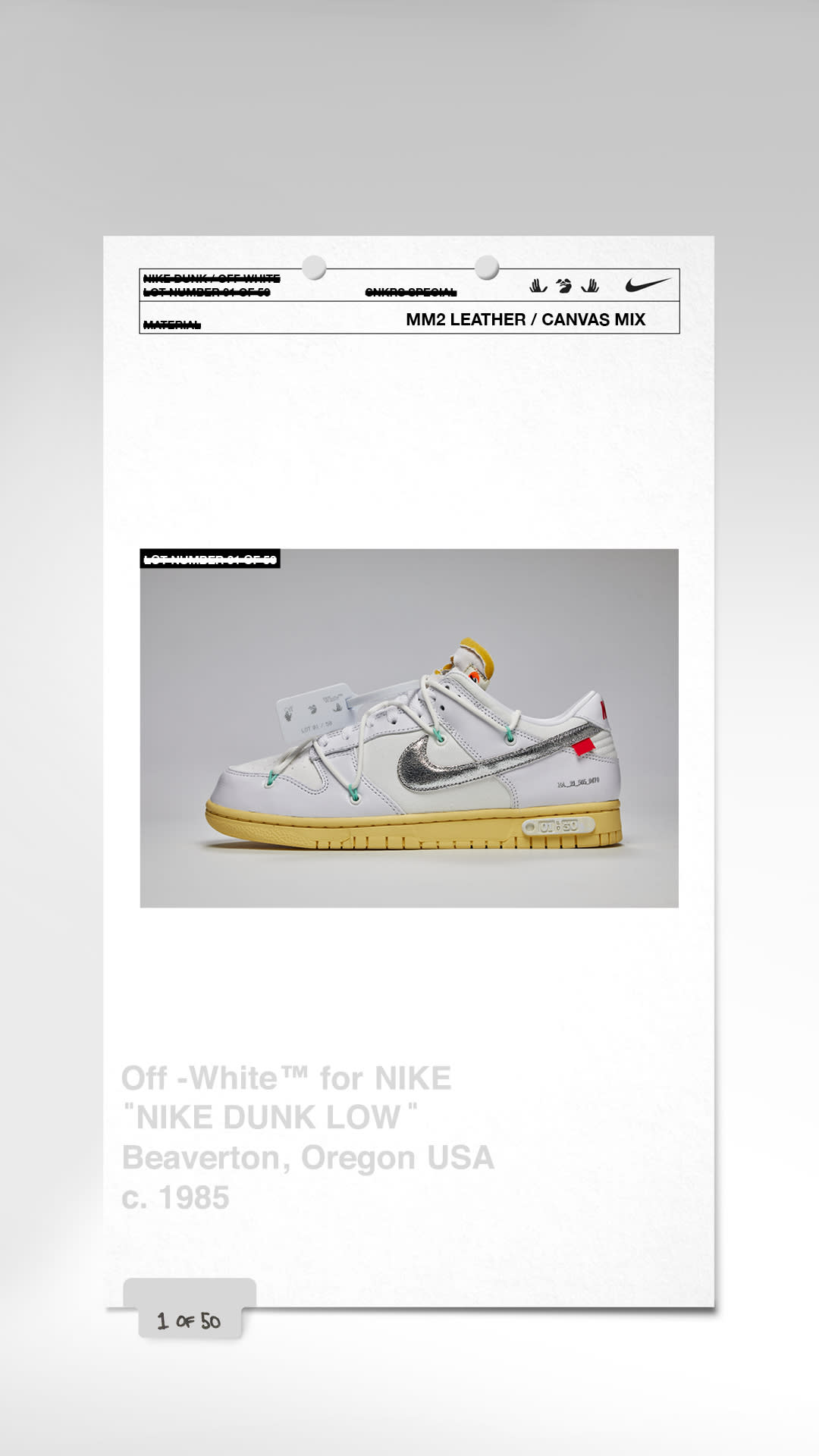 【NIKE公式】SNKRS Special: Off White Dunk