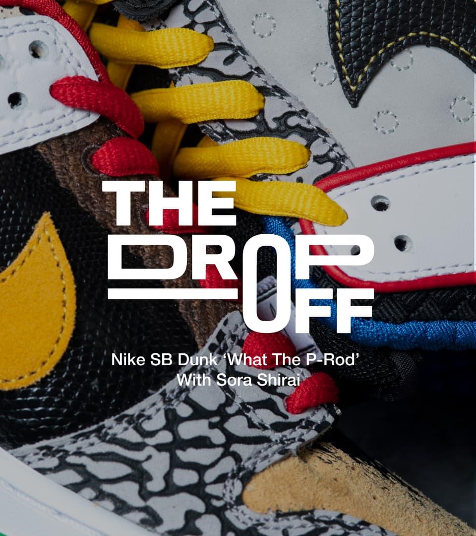 【NIKE公式】The Drop-Off - Nike SB Dunk What The P-Rod with Sora Shirai