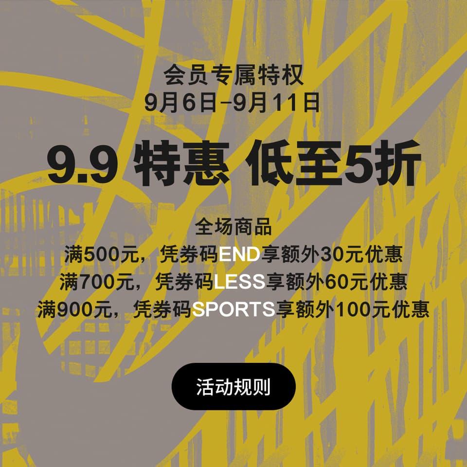 Nike耐克中国官网 99特惠活动 全场5折起 还可优惠码额外满减