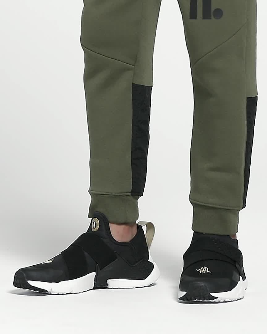 Nike Huarache Extreme Big Kids' Shoe